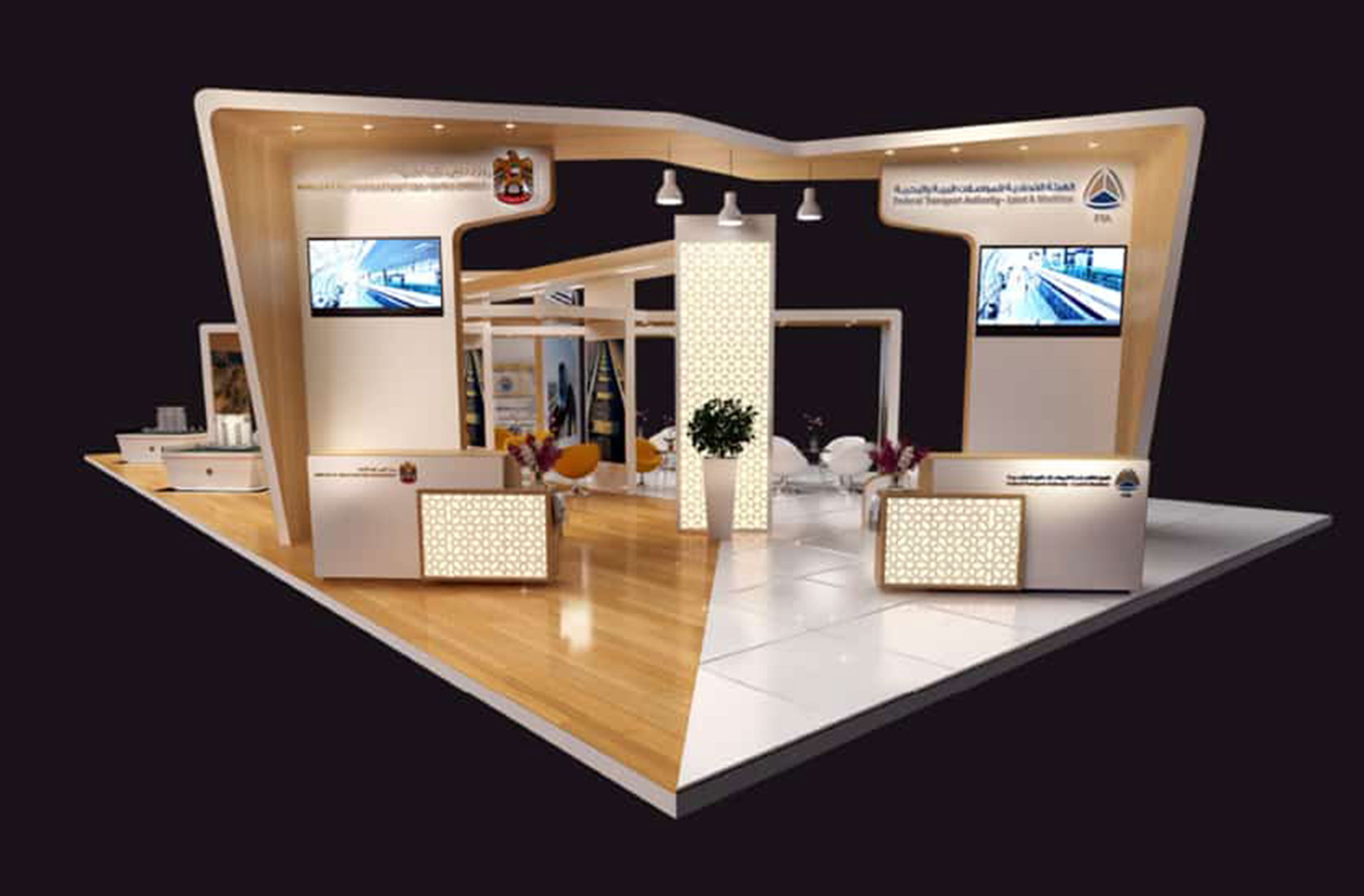 Exhibition Stand Projects : Federal transport authority exhibition stand excelpixels